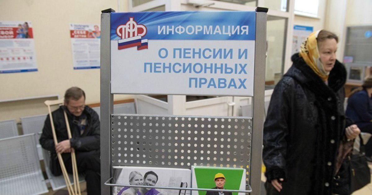 Фото Додавят или смягчат? Пять сценариев пенсионной реформы в России