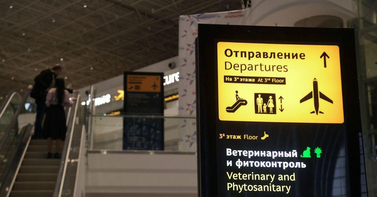 Фото В России готовят ужесточение для авиакомпаний. Чего ждать пассажирам?