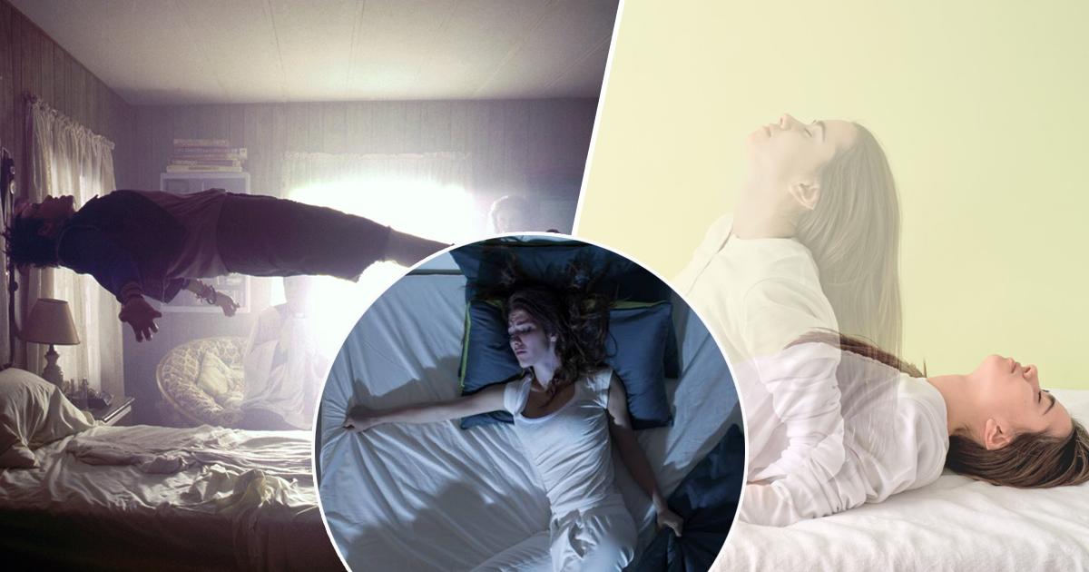 Фото Галлюцинации и астрал: странные вещи, которые происходят с нами во сне