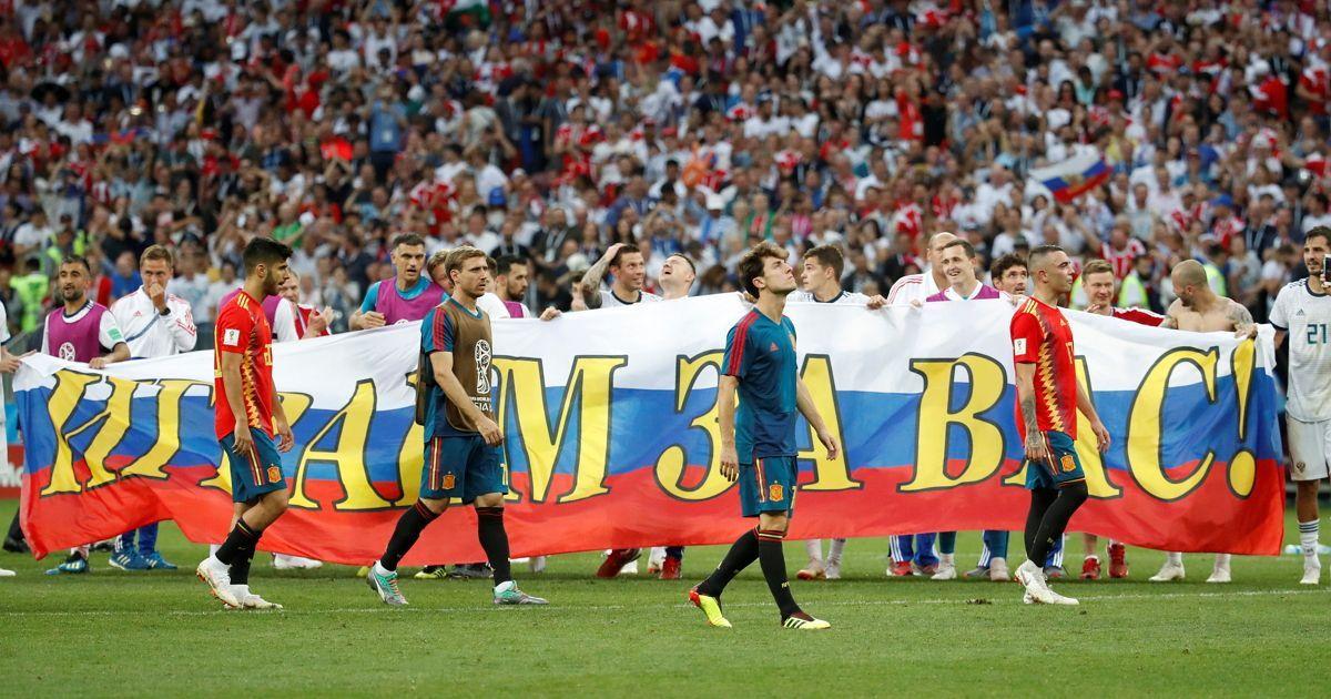 Фото Можем повторить? Честный разбор наших шансов победить Хорватию
