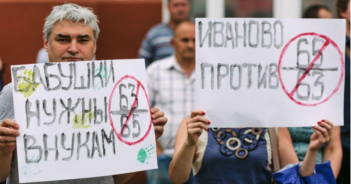Фото Заговорили об уступках. Что происходит с пенсионной реформой?