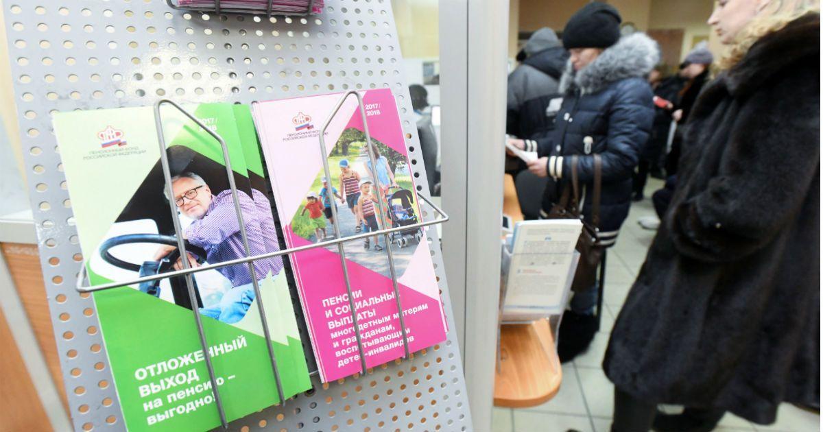 Фото Потеряли 100 миллиардов. Как россияне лишаются пенсионных накоплений