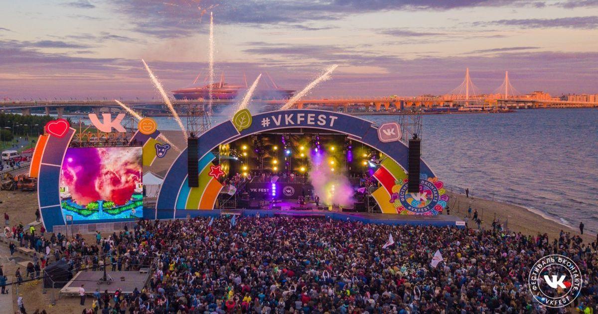 Фото В Питере быть. Почему стоит поехать на VK Fest