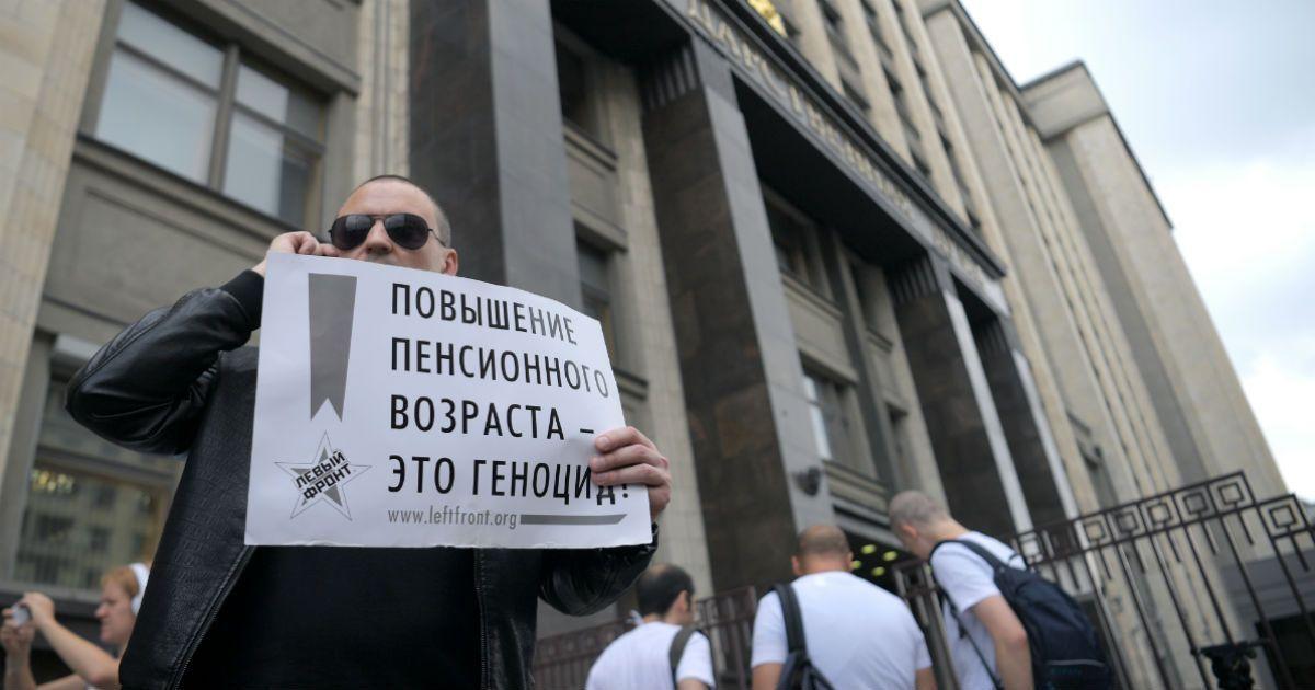 Фото Россиянам предложили доплатить государству за выход на пенсию
