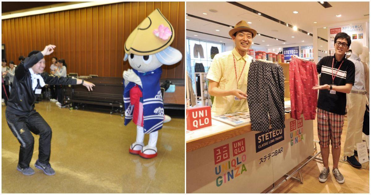 Фото «Лысеющие мужланы мочат шуточки за 100». Тупые бизнес-практики из Японии