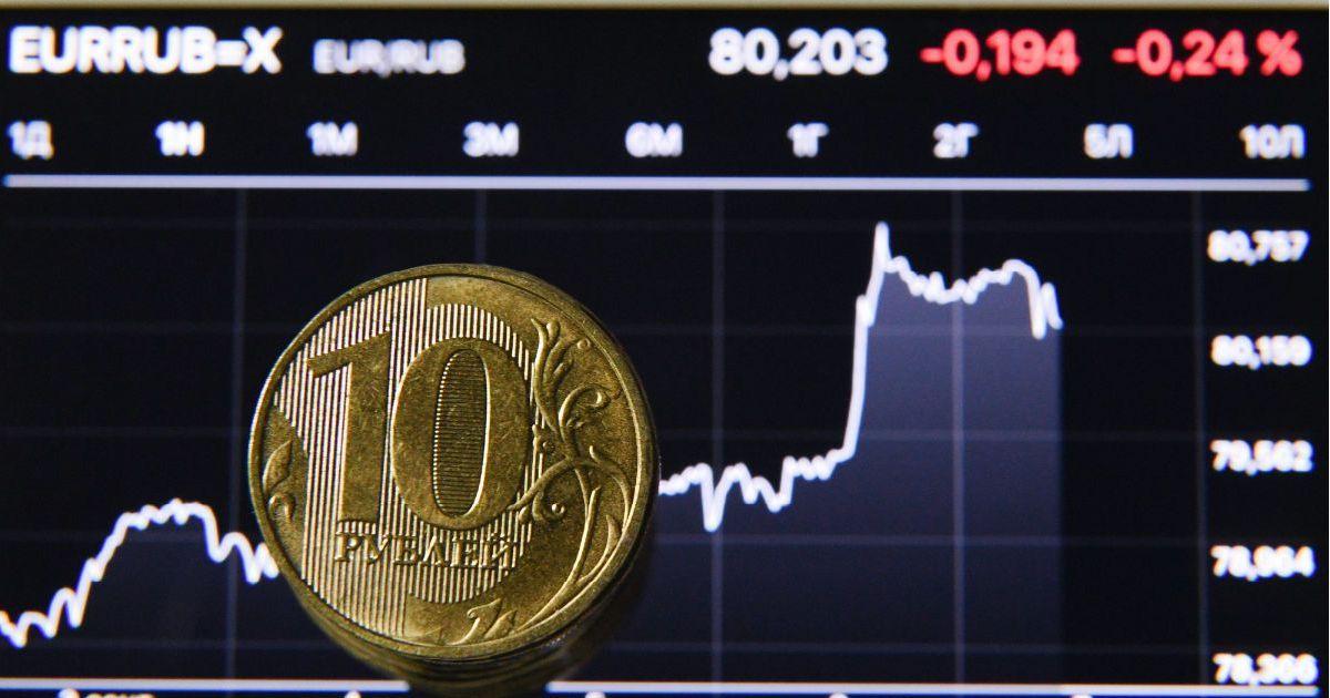 Фото Центробанк спас рубль при помощи «печатного станка». Что дальше?