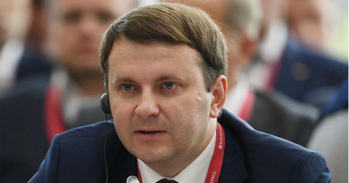Фото Министр Орешкин убедил Путина вывести часть ФНБ за границу. Что это значит?