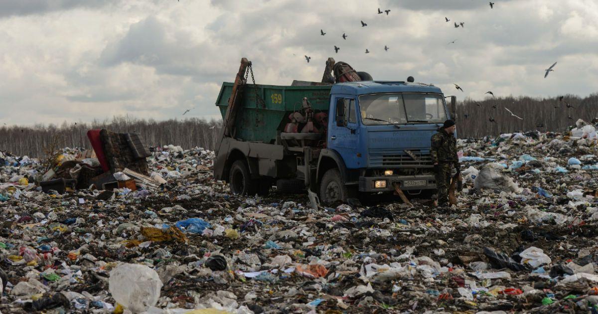 Фото Золотые отходы. Плату за вывоз мусора грозят поднять в десятки раз