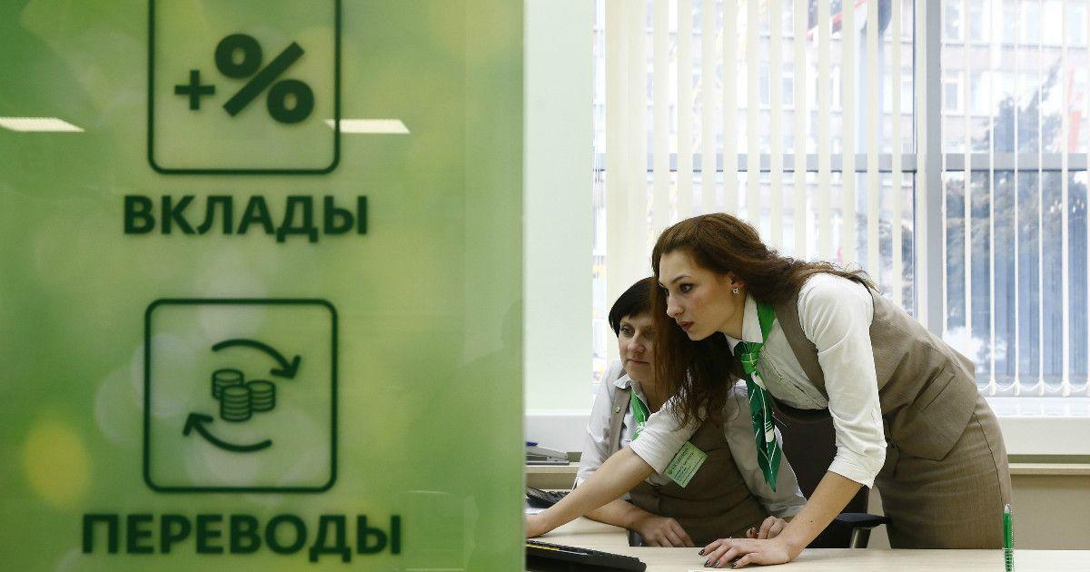 Фото Валютное бегство. Россияне забрали из