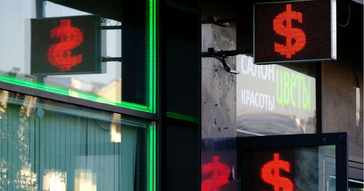 Фото Ответный удар. Что будет с курсом рубля до конца года