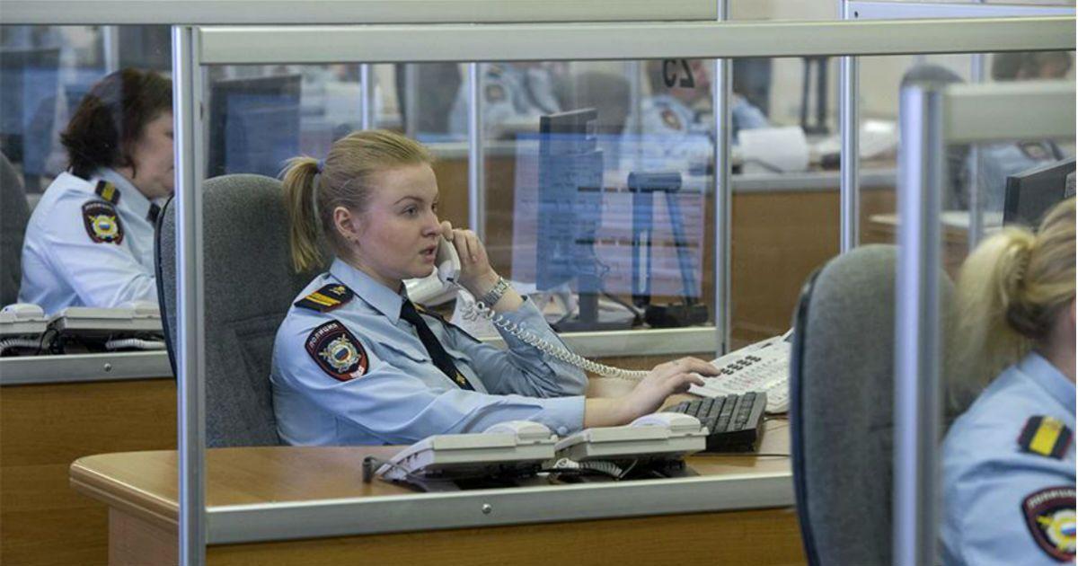 Фото Банковскую тайну россиян смогут раскрыть даже участковому. Что происходит?