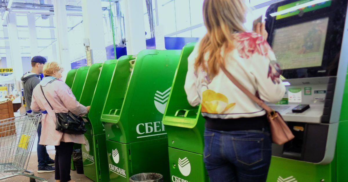 Фото Россиянин судится со «Сбербанком»: банкомат отдал его 200 тыс. незнакомцу