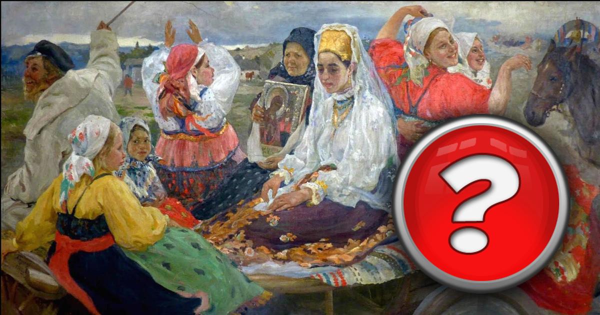 Фото Как выбирали невесту 300 лет назад на Руси?