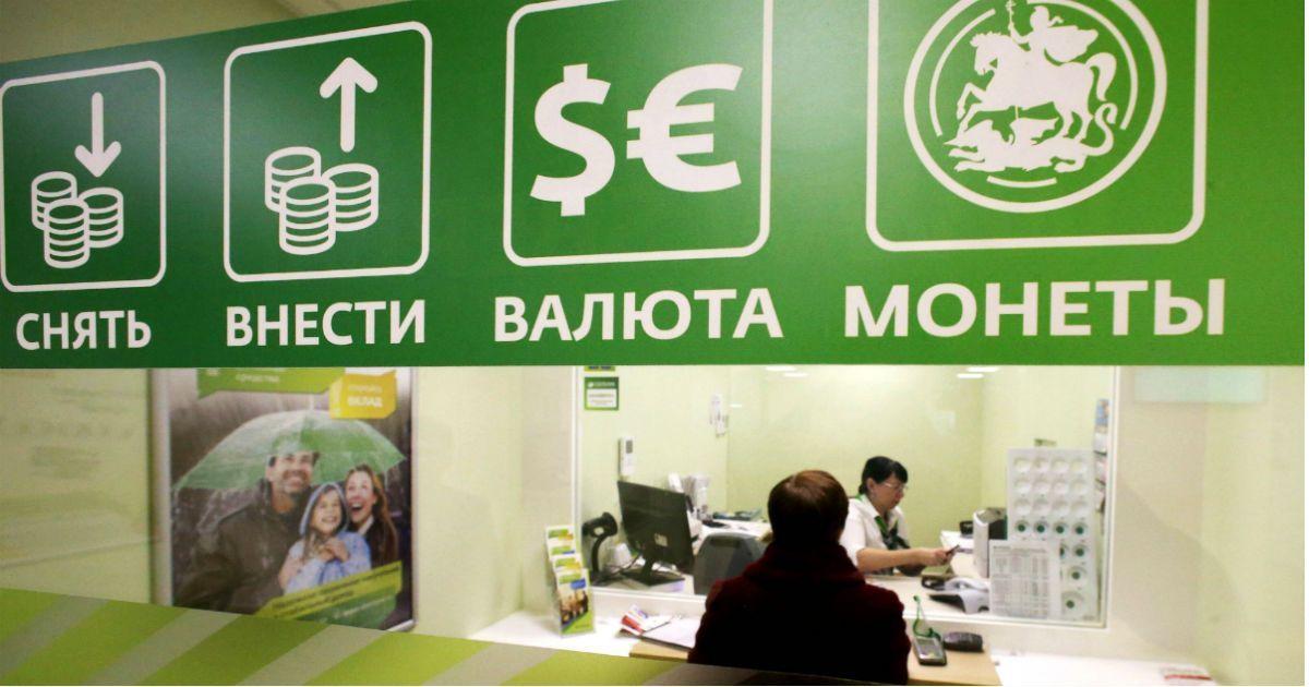 Фото Из российских банков забрали миллиарды долларов. Что делать вкладчикам?