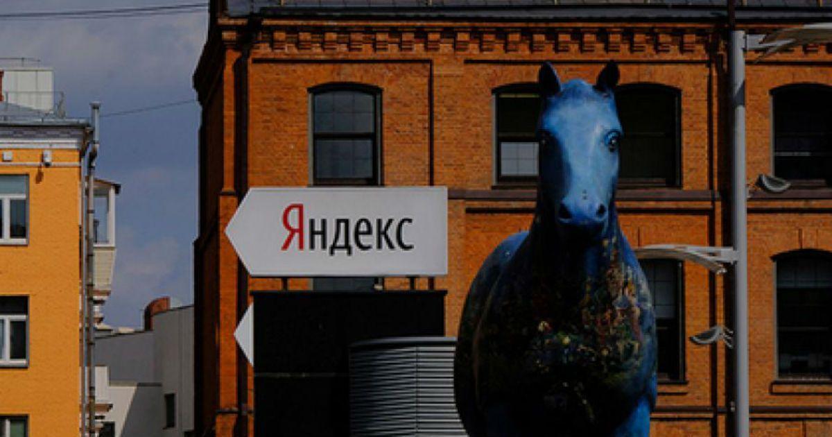 Фото «Яндекс» подешевел на миллиард долларов из-за слухов о «Сбербанке»