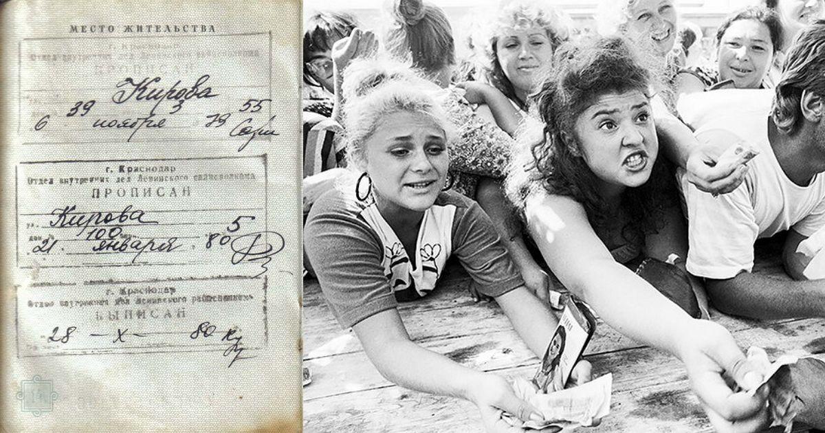 Фото «Ненавижу это слово до сих пор». Что вызывает содрогание у рожденных в СССР