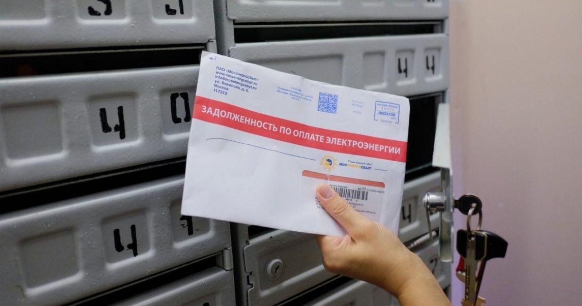 Фото Коллекторы хотят собирать долги россиян за ЖКХ. И делают это уже сейчас