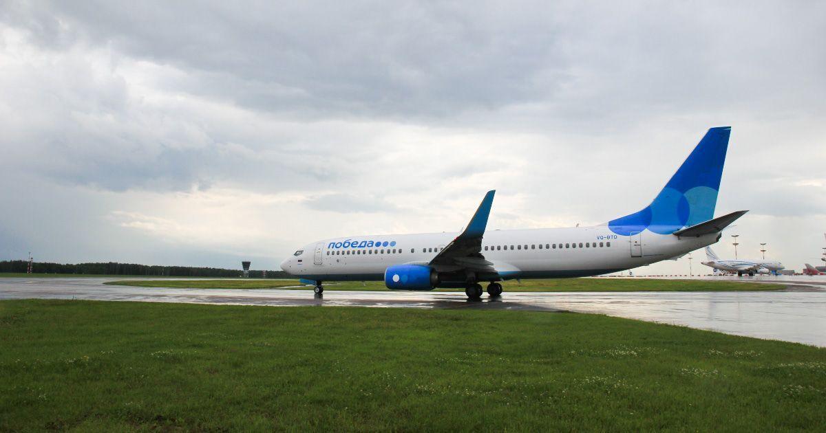 Фото За что ругают авиакомпанию «Победа»? Как не попасть на деньги?