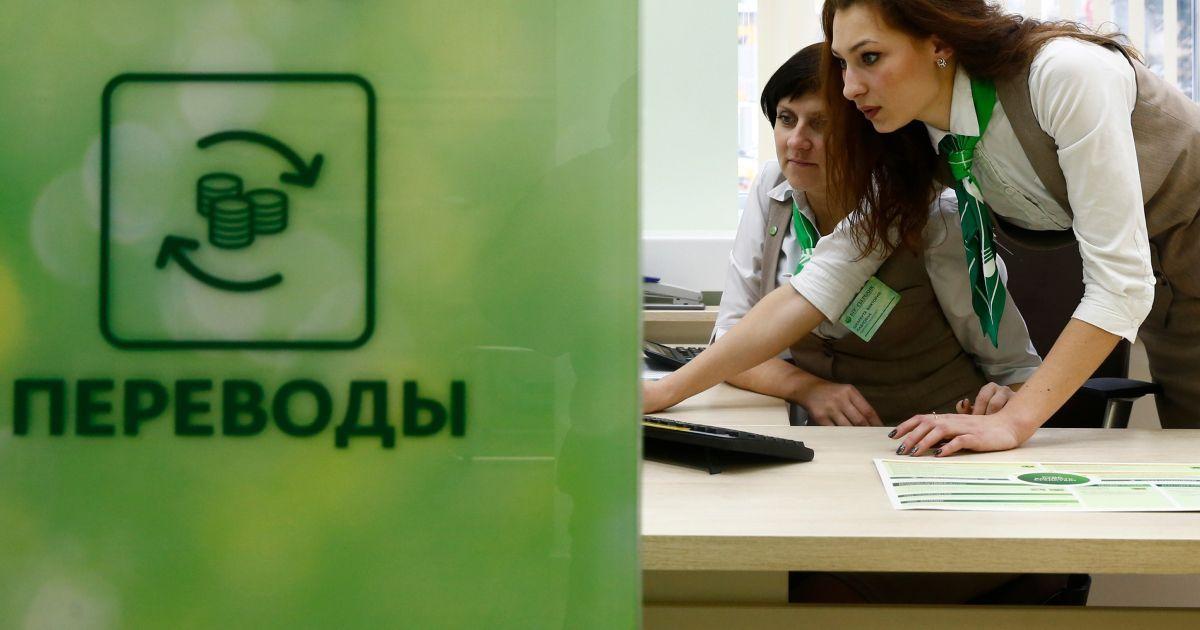 Фото Пишут, что банки грозят блокировкой за перевод в 1000 рублей. Как и за что блокируют карты?