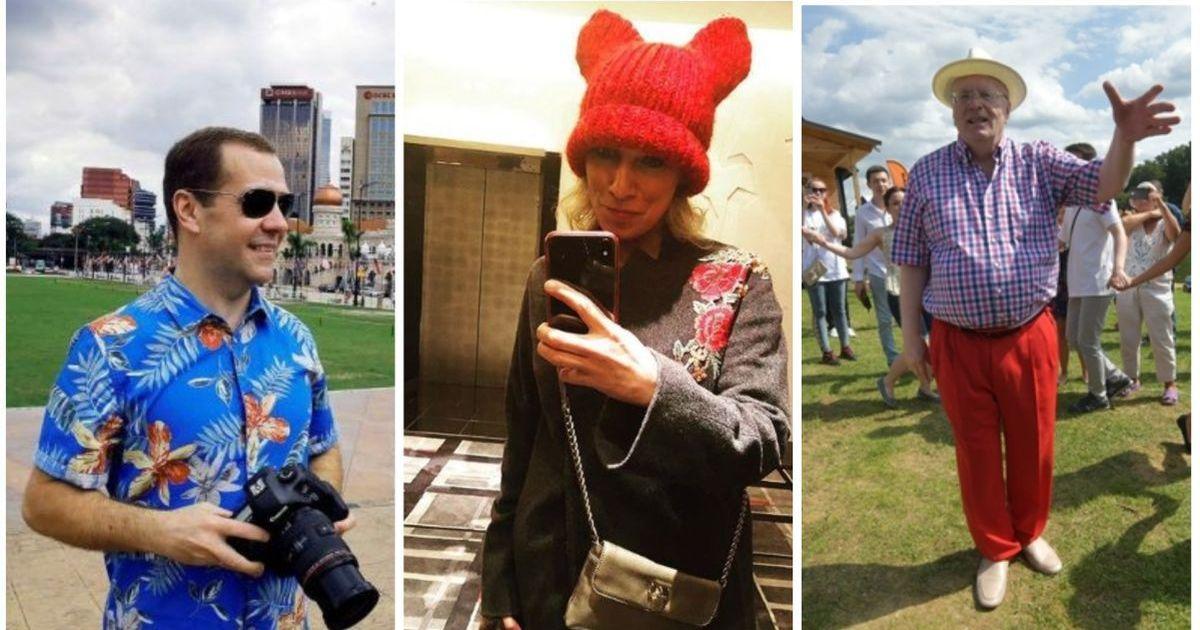 Фото Жуткие пижоны. Модный приговор российским политикам и их нарядам (39 ФОТО)