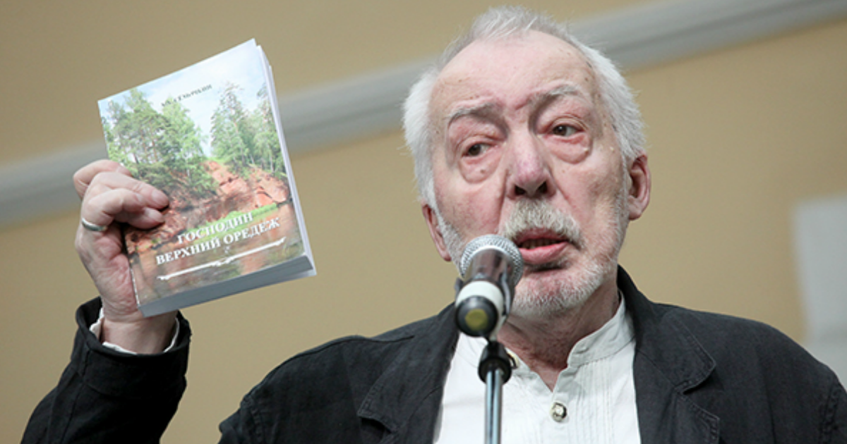 Фото Умер Андрей Битов. Каким запомнится писатель?