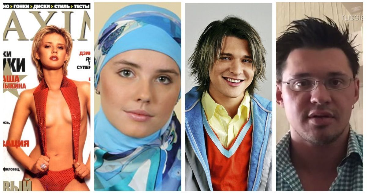 Фото Родила и приняла ислам. Что стало с певцами из поп-групп нулевых (31 ФОТО)