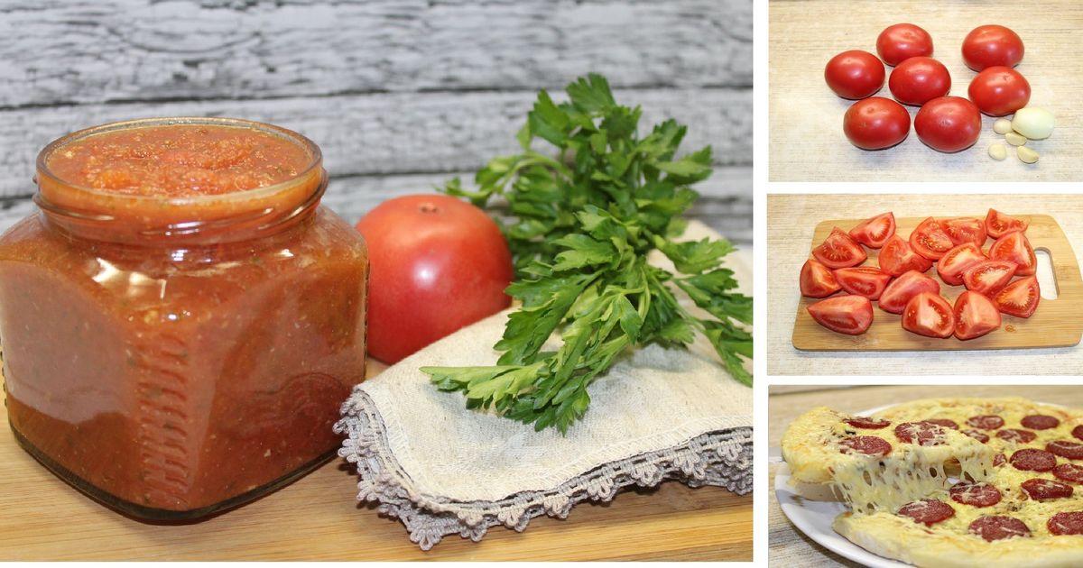 Фото Насыщенный домашний томатный соус для пиццы, макарон и мяса (бонус – рецепт моментального теста на кефире для пиццы): пошаговые фото