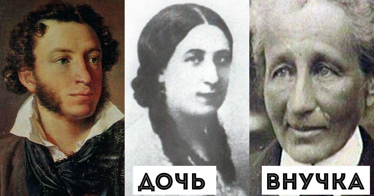 Фото Что стало с Дантесом и близкими Пушкина после гибели поэта на дуэли