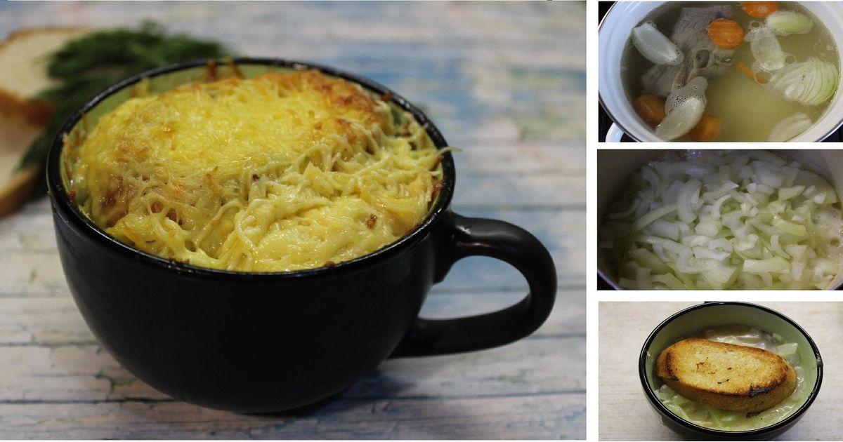 Фото Французский луковый суп: пошаговые фото