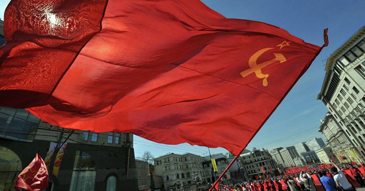 Фото Хочу в Советский Союз. Как российская власть заставила народ скучать по СССР
