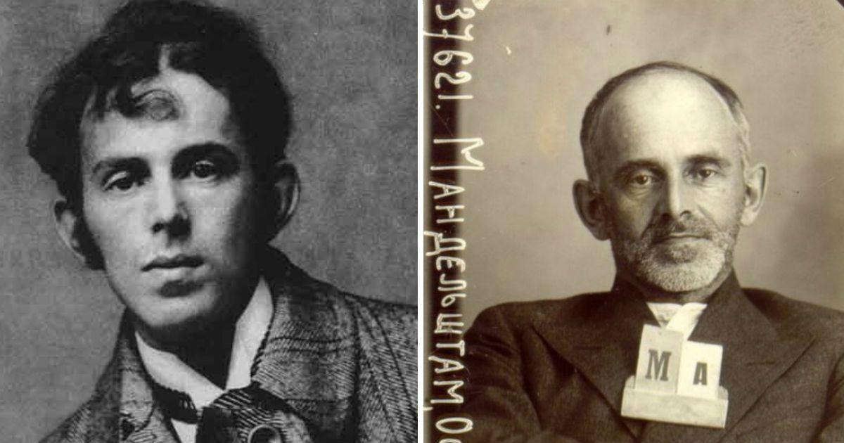 Фото 80 лет без Мандельштама - Эйнштейна от поэзии, погибшего в ГУЛАГе
