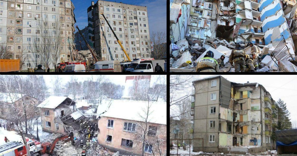Фото Смертельное топливо. Крупнейшие случаи взрывов газа в истории России