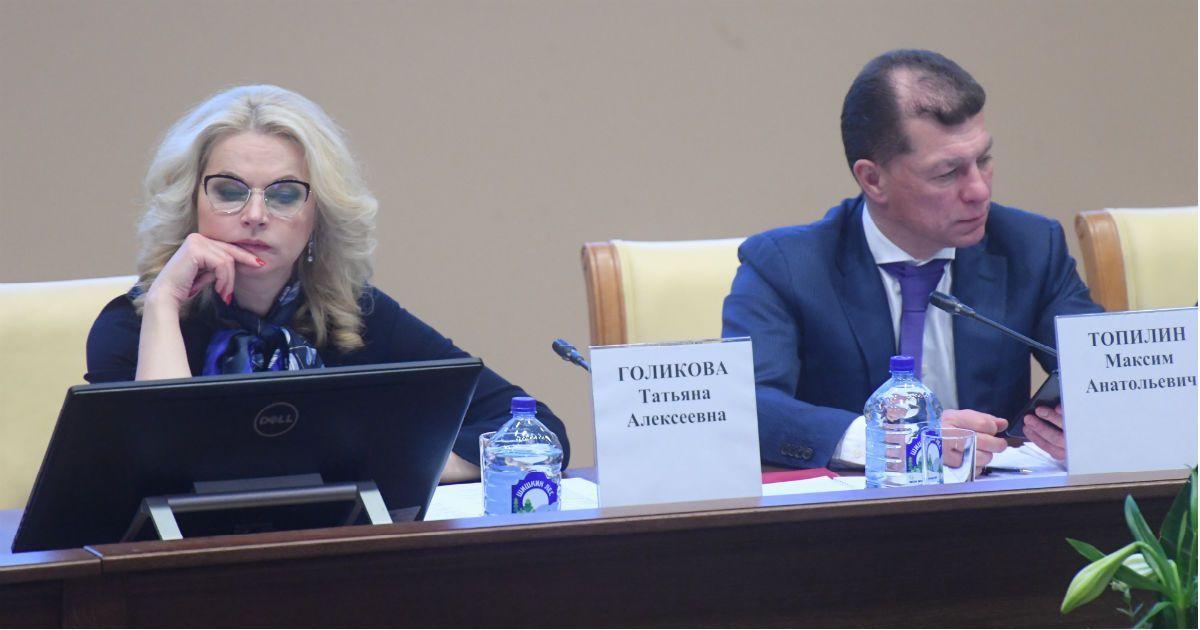 Фото Необразованные и нищие. Министры поведали россиянам, как бороться с бедностью