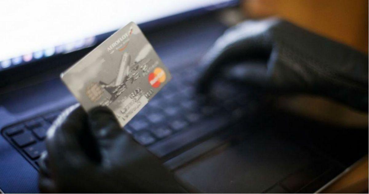Фото Воры на доверии. В России новый всплеск краж с банковских карт