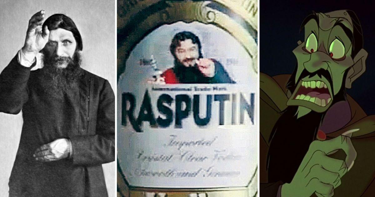 Фото Кто такой Распутин. Был ли «святой старец» любовником русской царицы?