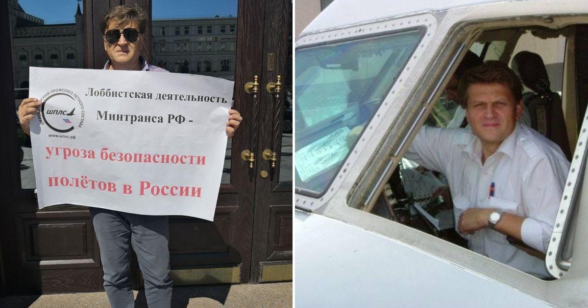 Фото «Пилот становится соучастником преступления». Глава профсоюза летчиков - об изнанке профессии