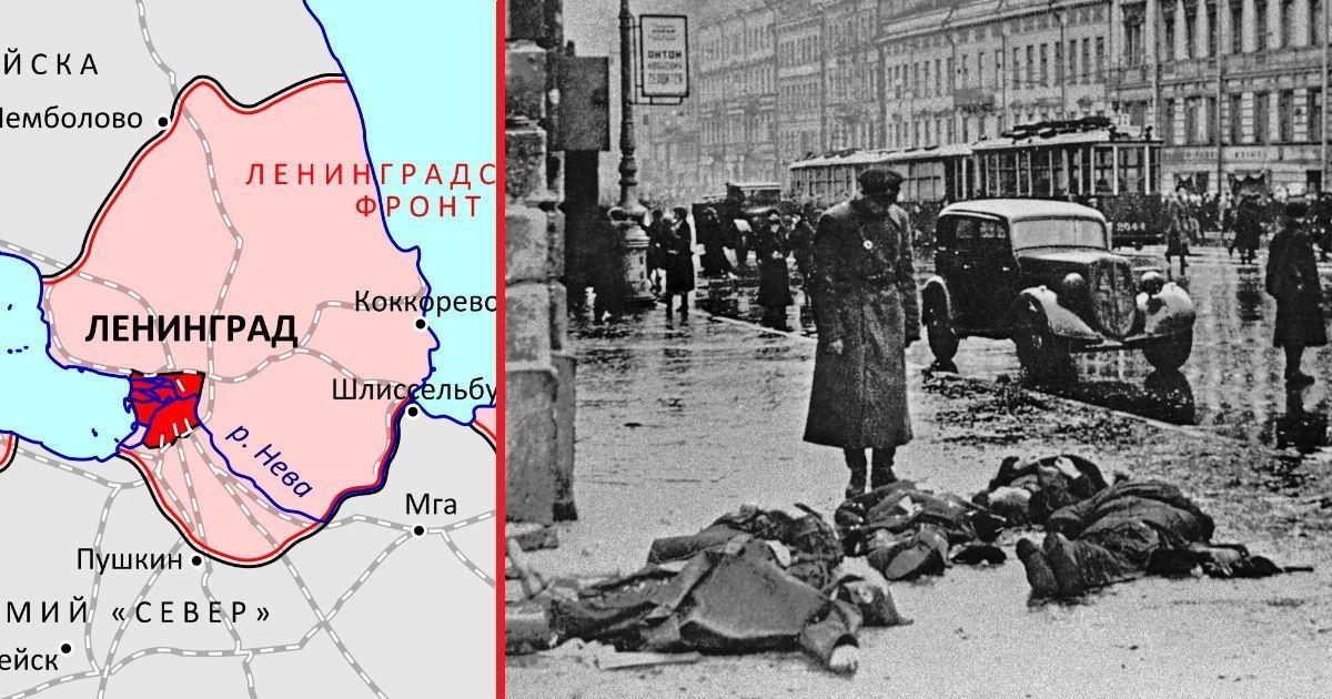 Фото Исполняется 75 лет снятию блокады Ленинграда. Почему о ней столько спорят?