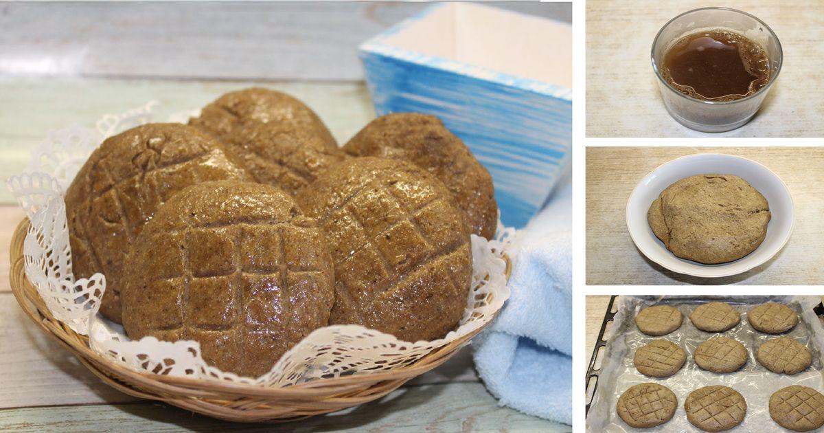 Фото Домашние ржаные лепешки: пошаговый фото рецепт