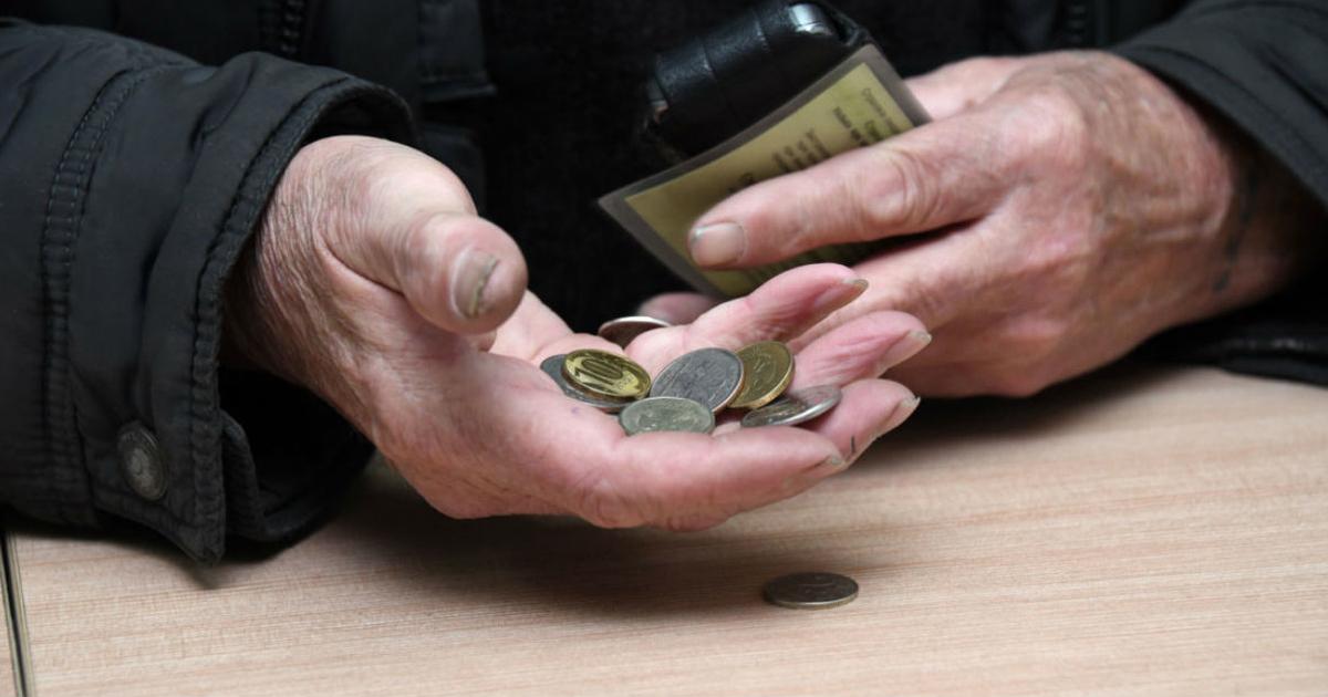 Фото Соцвыплаты, пенсии и ТВ. Что изменится в жизни россиян с февраля