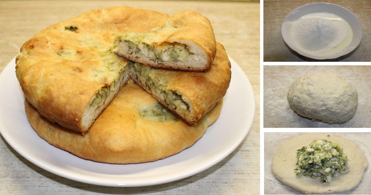 Фото Пушистый пирог с начинкой из картофеля и сыра: пошаговый фото рецепт.