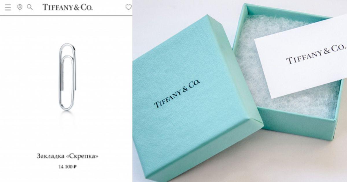Фото Прищепка за 42 тыс. рублей: пользователи глумятся над товарами Tiffany