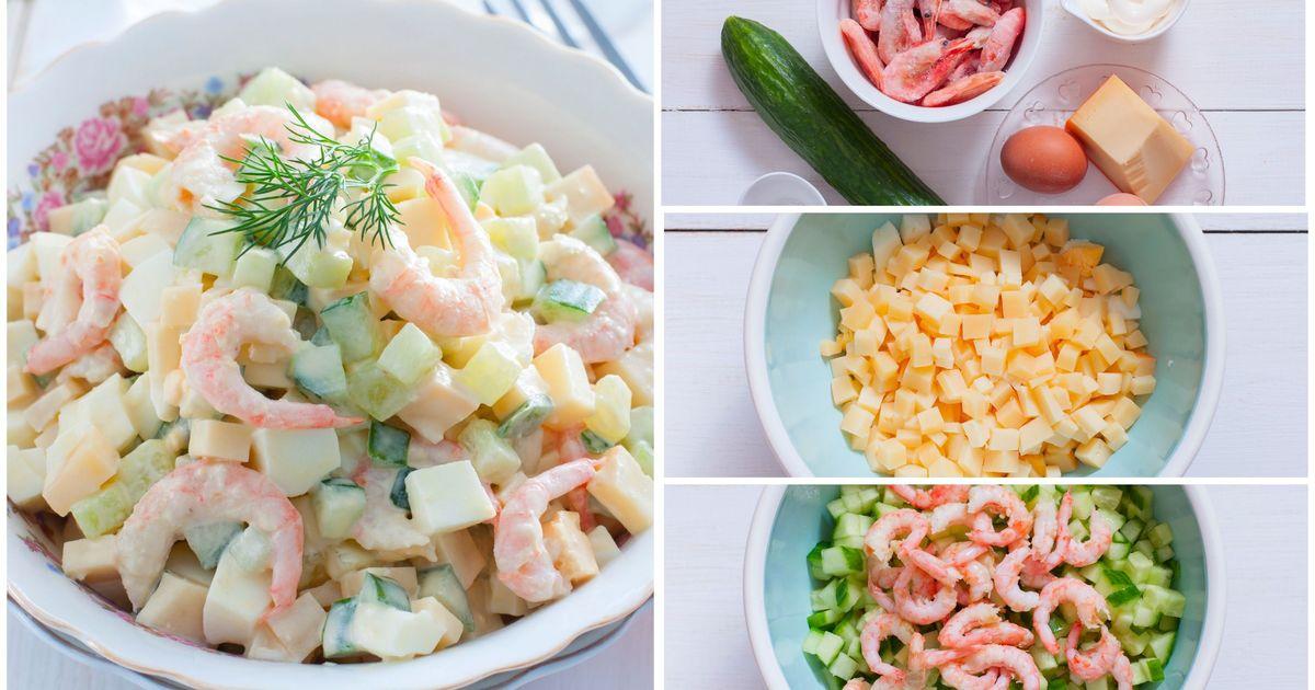 Фото Салат с креветками, сыром и свежим огурцом: пошаговый фото рецепт