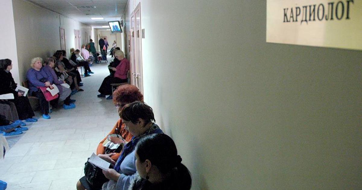 Фото Россиянам могут ограничить доступ к бесплатному лечению. Это как?