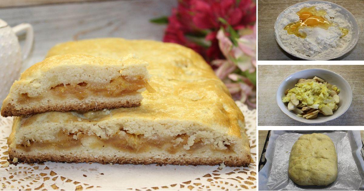 Фото Яблочный пирог на песочном тесте: пошаговый фото рецепт