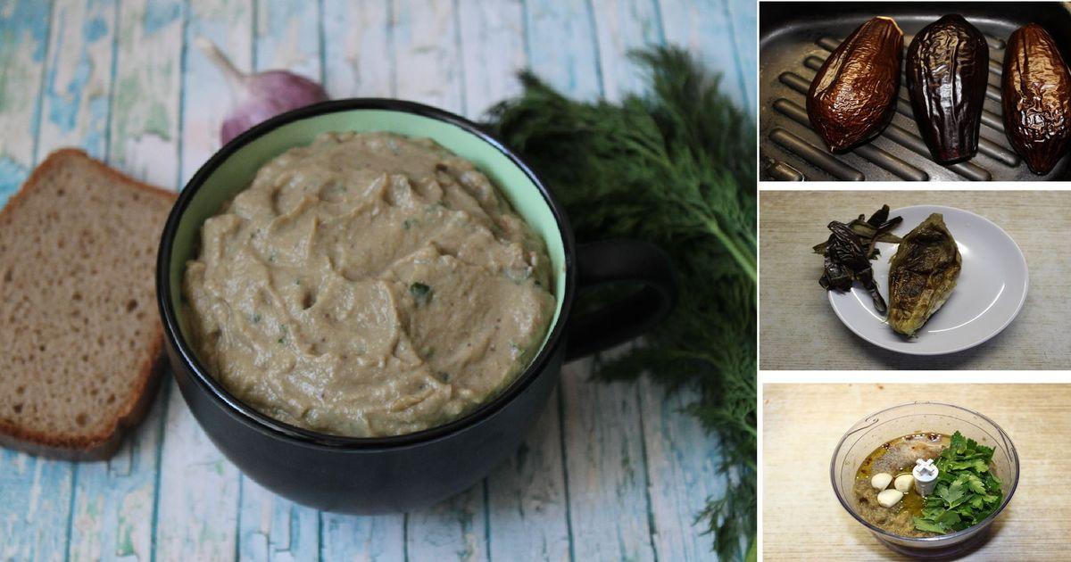 Фото Бабагануш из баклажанов для вкусных и полезных бутербродов: пошаговый фото рецепт