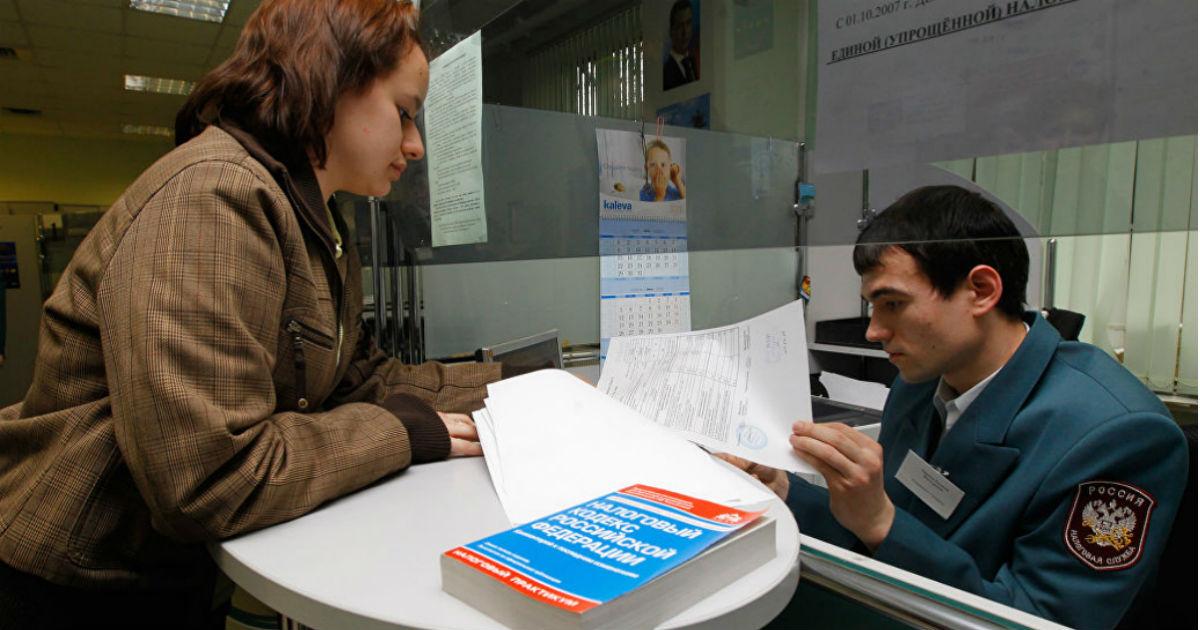 Фото В России вводят пять новых налогов, пишут СМИ. Что происходит?