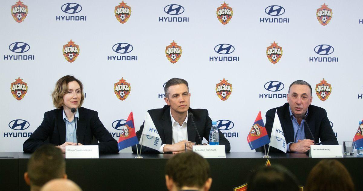Фото Hyundai и ПФК ЦСКА подписали новое спонсорское соглашение