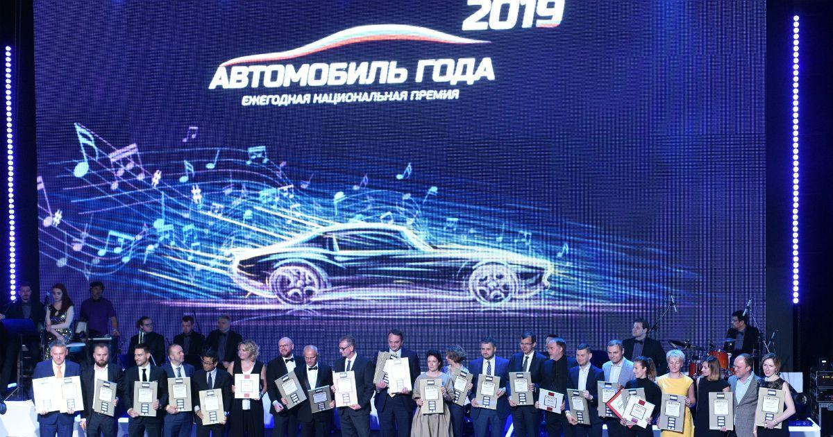Фото Объявлены лучшие автомобили года в России