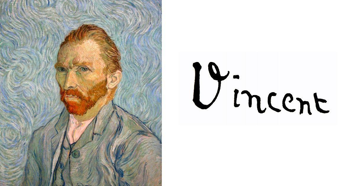 Фото Кто такой Ван Гог? Жизнь и картины художника