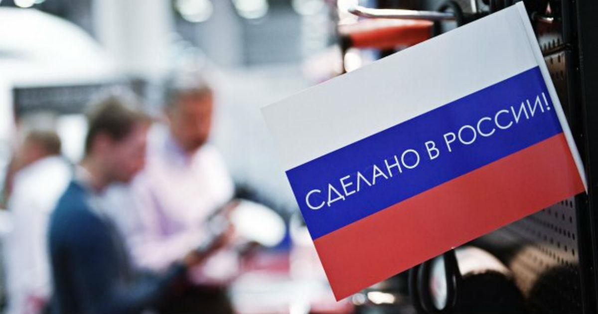Фото Роуминг, автомобили и пособия. Что изменится в жизни россиян с июня